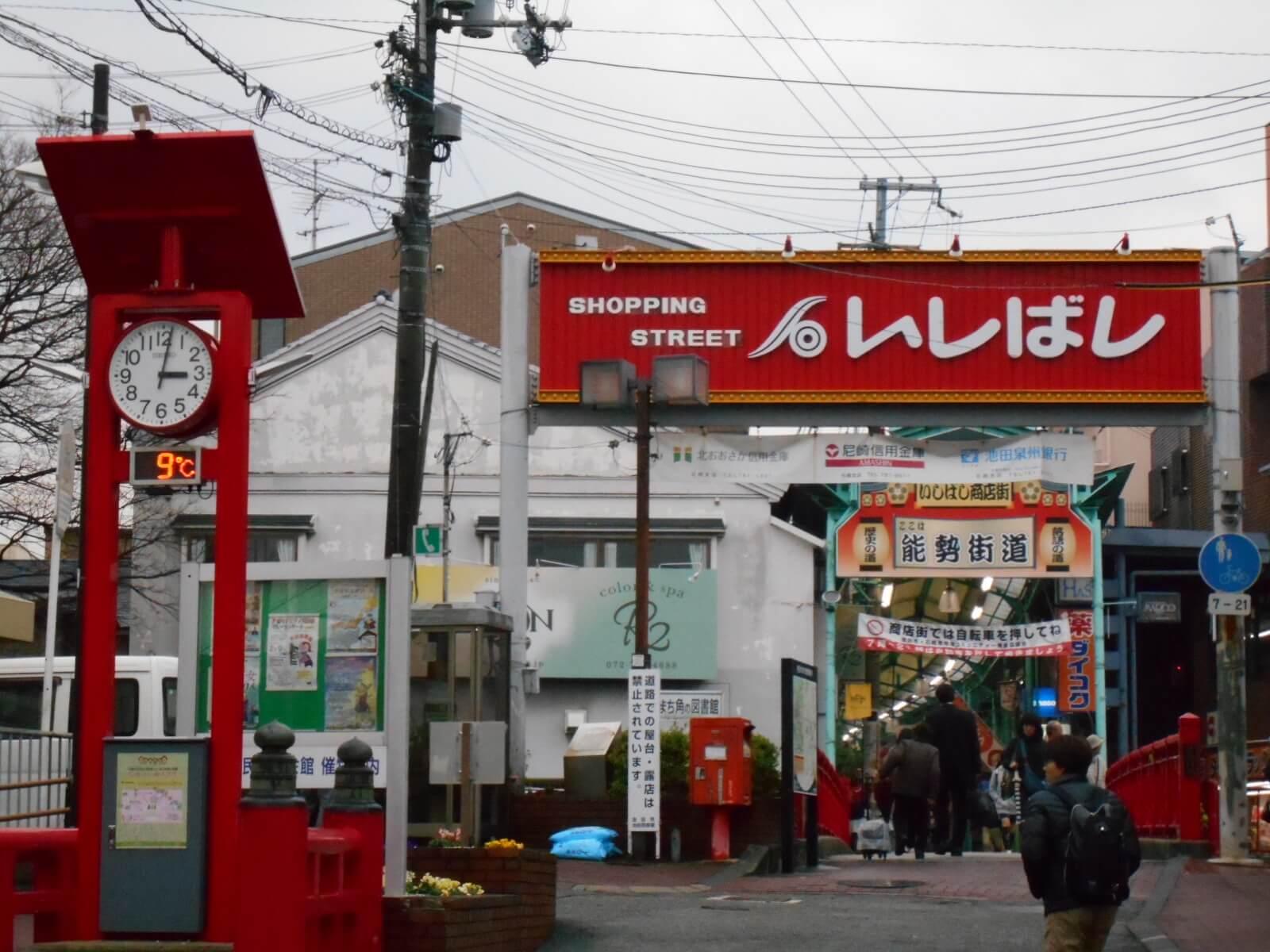 石橋商店街赤い橋