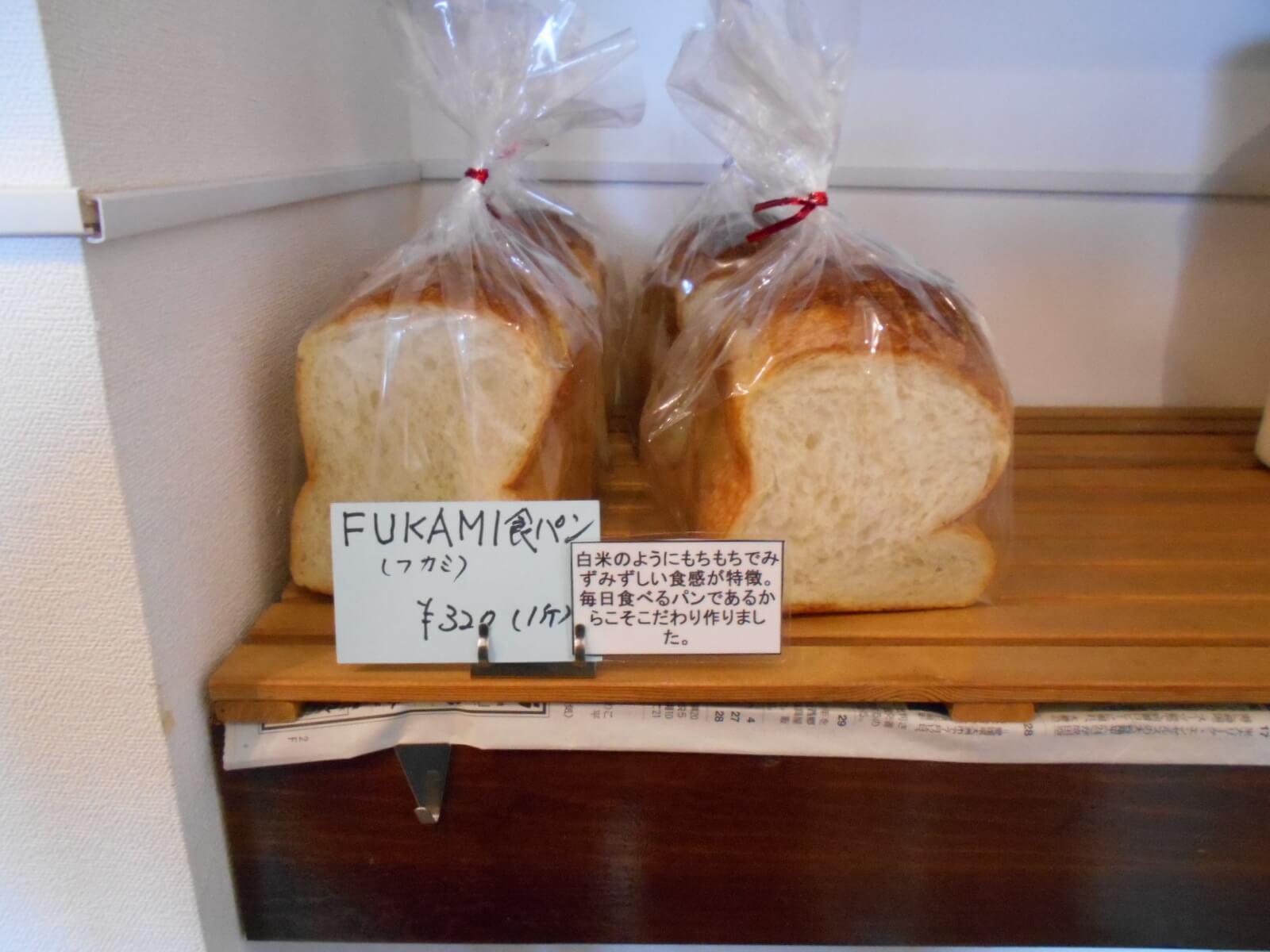 発酵食パン