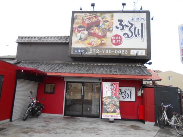 【池田市】昨年、安くて美味しいと評判だった天ぷら定食「満天」が閉店。跡地に新しいお店が!見に行ってきました☆