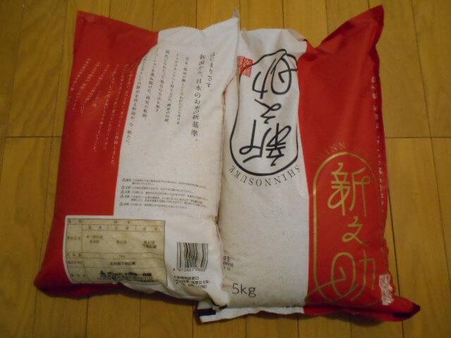 桜井マルシェのお米