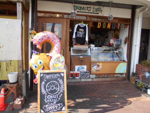 2019年1月Donuts Dept
