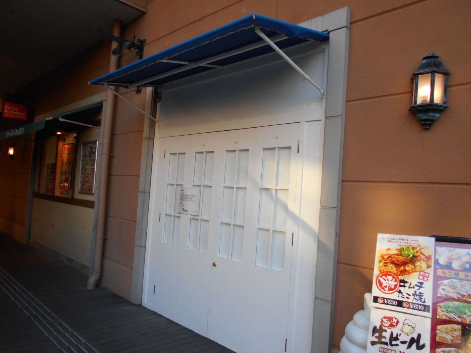 みのおキューズモールのナチュラプラス閉店