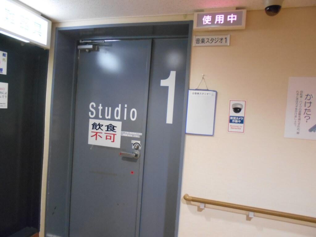4階のスタジオ