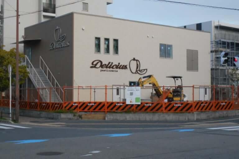 【箕面市】スイーツ天国小野原に新しいお店誕生?デリチュースの近くに出来るのはあのお店。