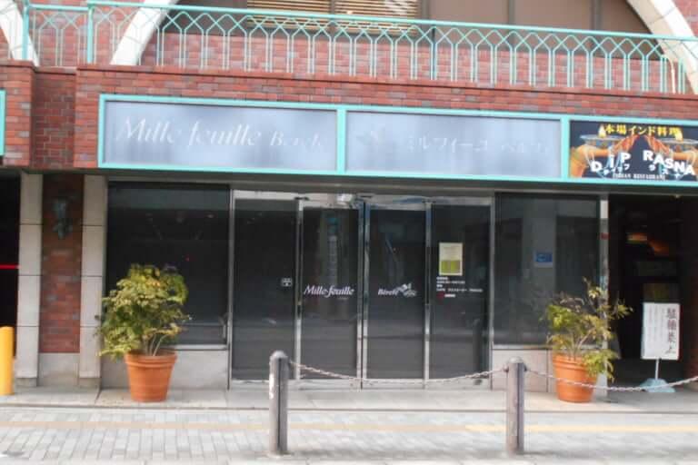 【箕面市】箕面駅近くにあったお菓子工房 ミルフィーユ ベルフェが閉店していました。