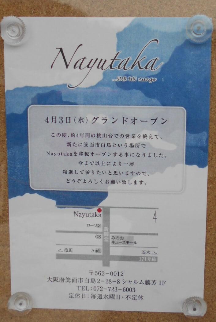 nayutaka