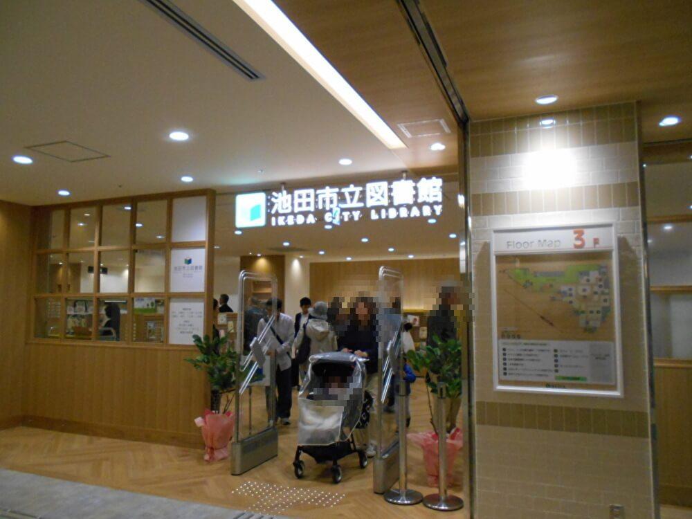 【池田市】サンシティ池田3階がリニューアル!市立図書館も移転オープンしましたよ♪