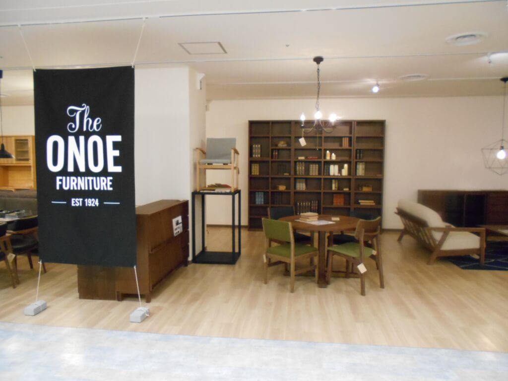 The ONOE FURNITURE