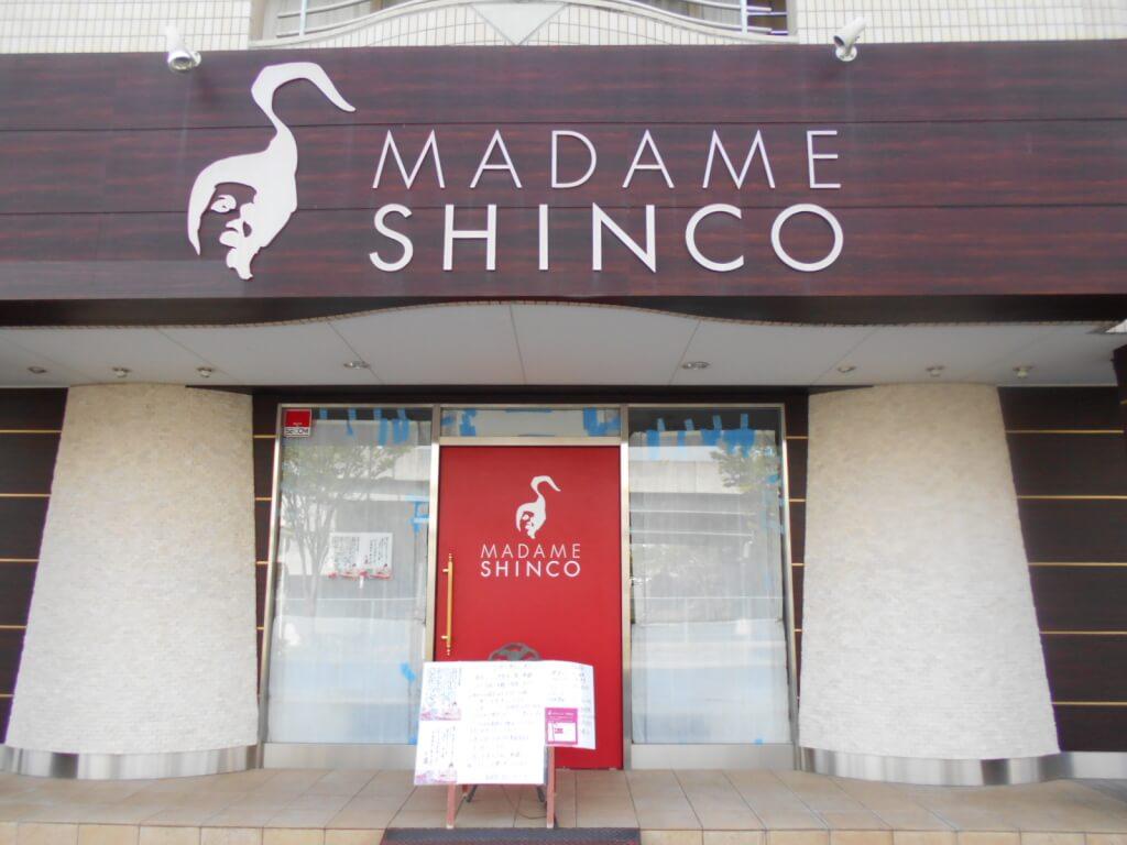 MADAME SHINKO