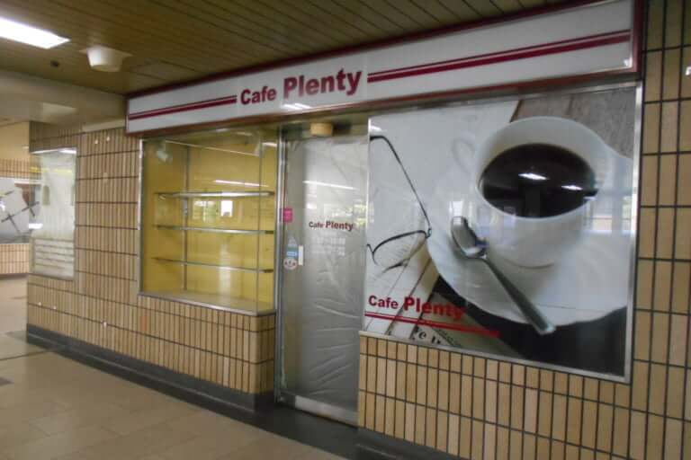 cafe plenty