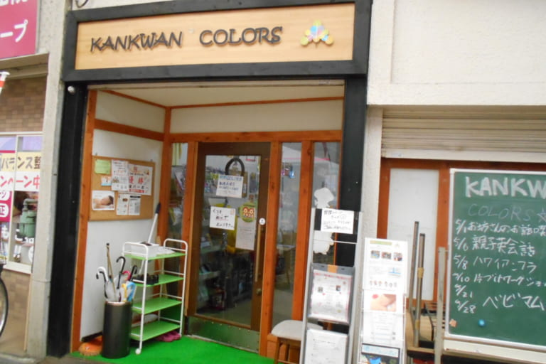 kankancolors
