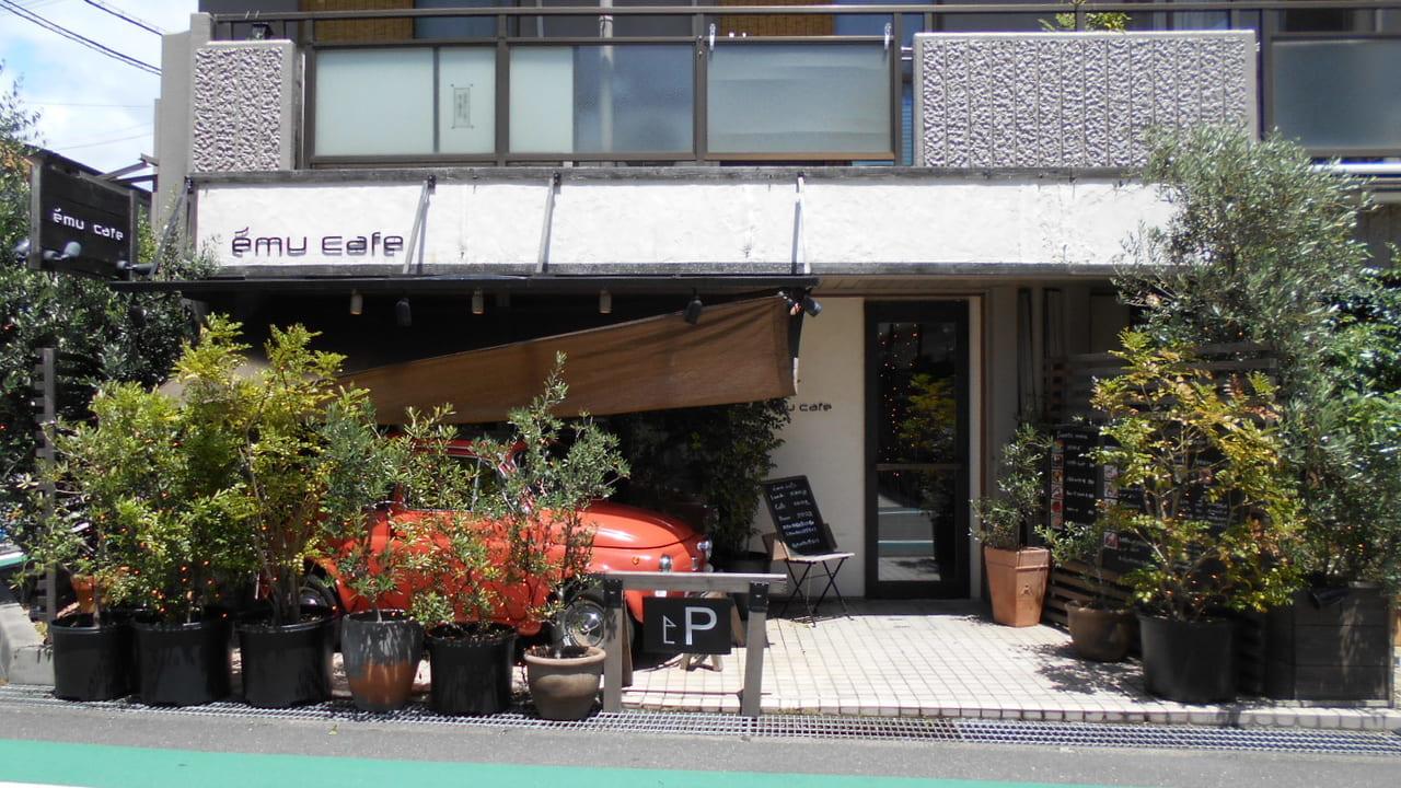 emu cafe