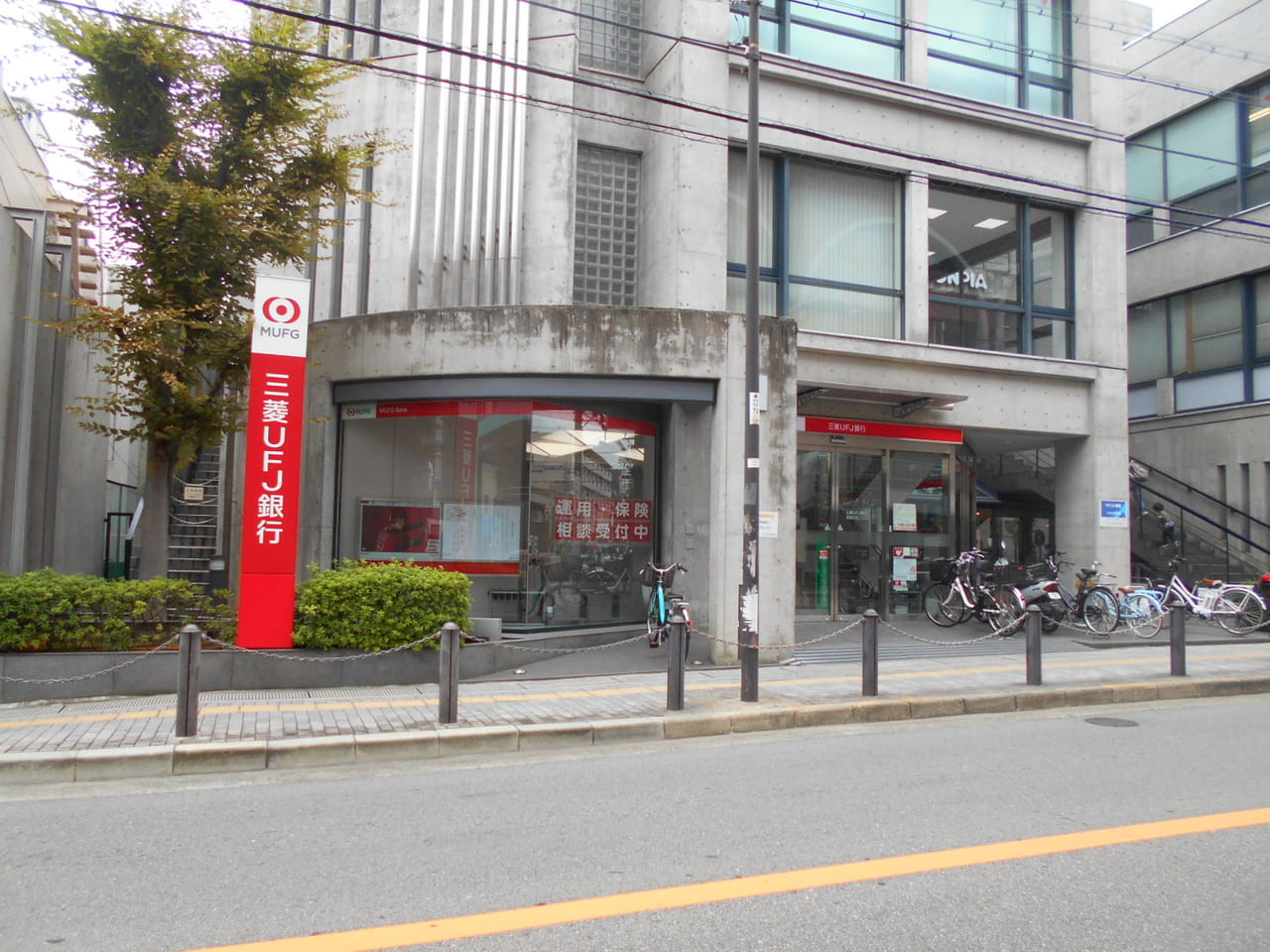 三菱東京ufj銀行 銀行番号