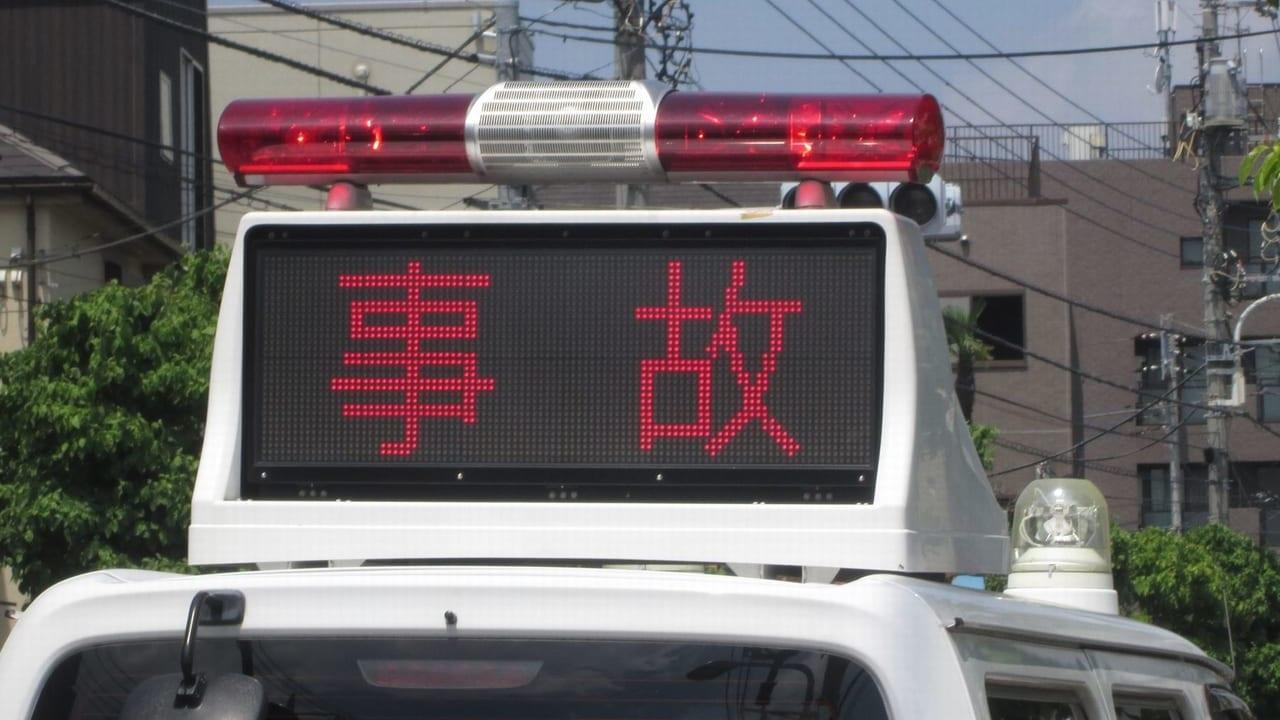 船場東交通事故