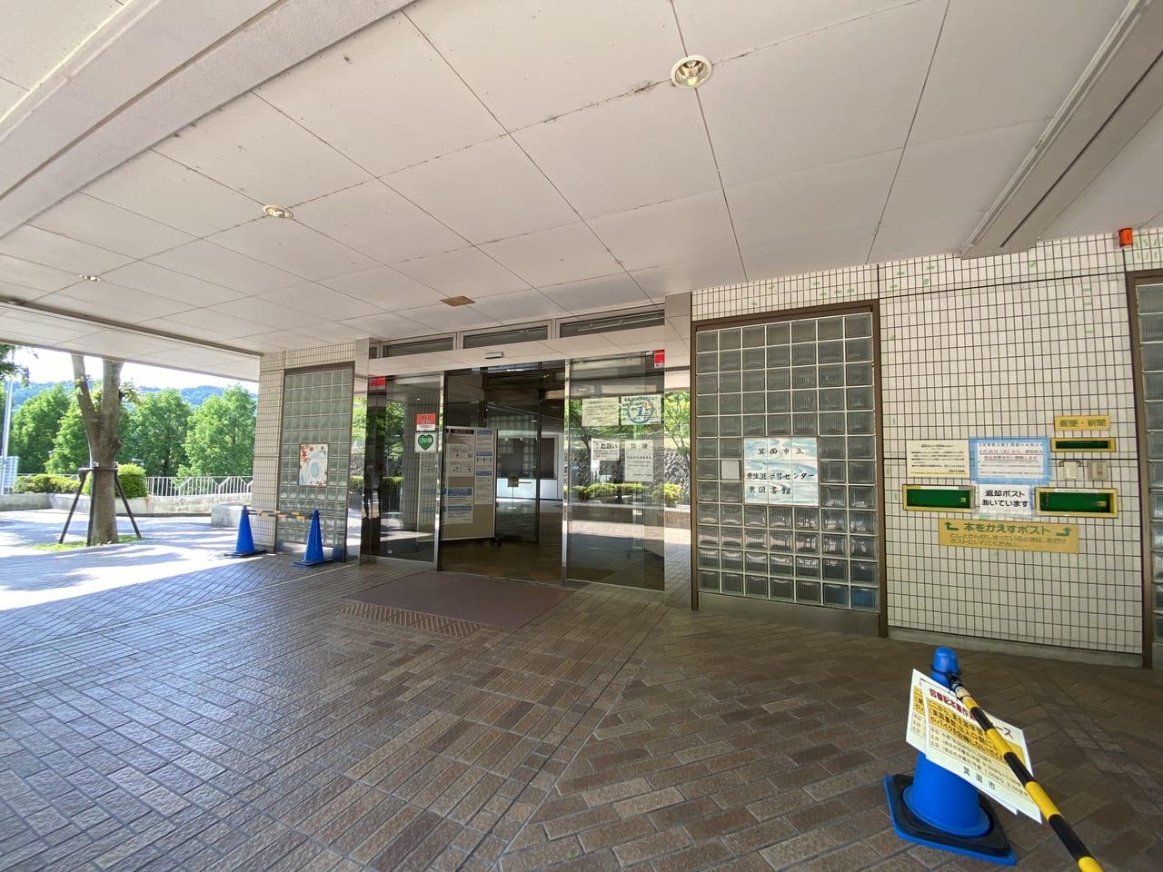 箕面市立図書館