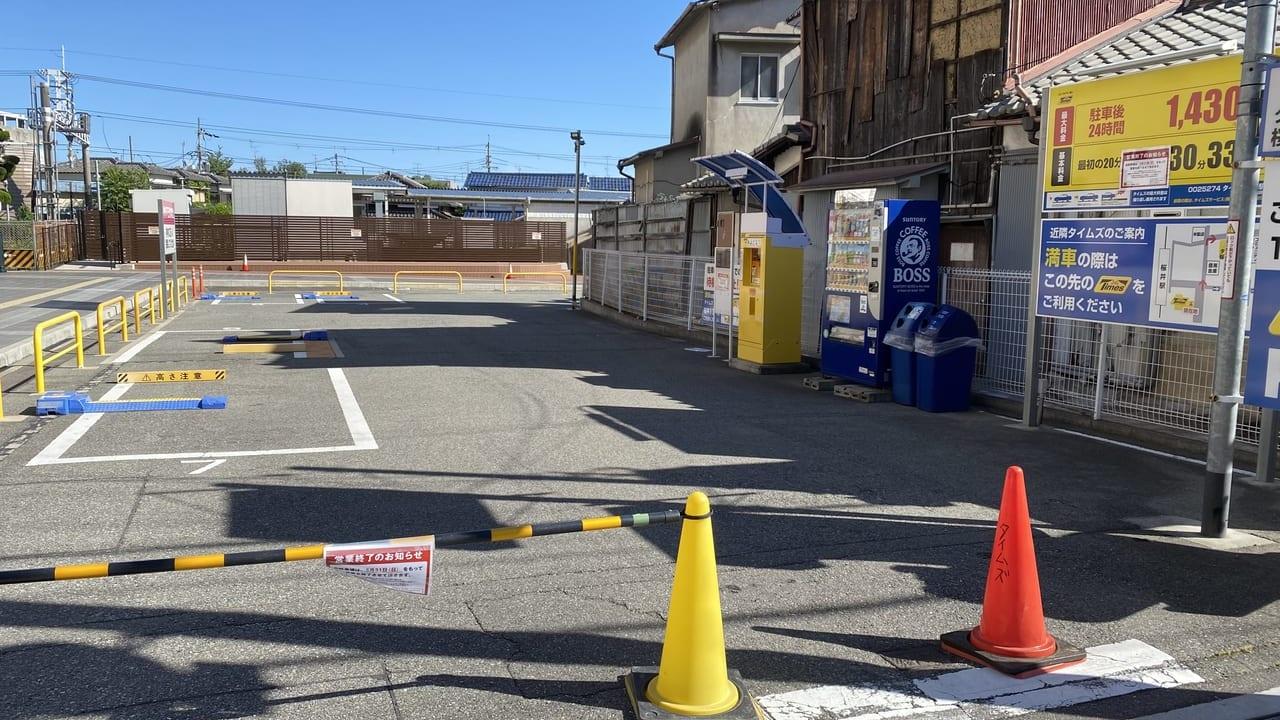 桜井駐車場