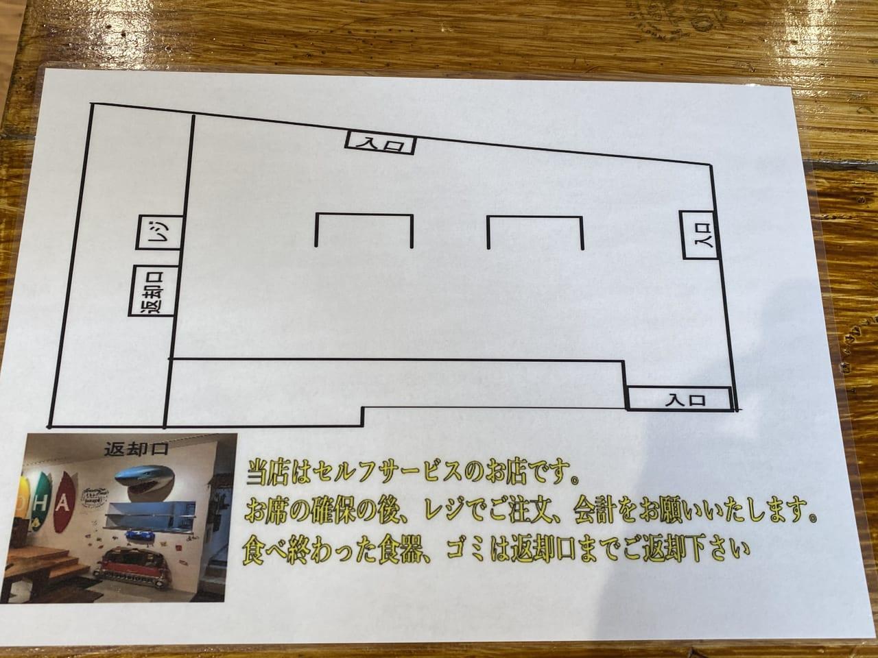 http://www.kaupili.jp/